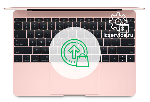 модернизация MacBook Air